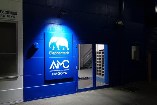 AMC名古屋 ファサードデザイン