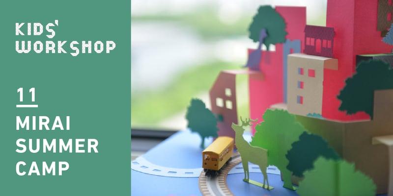 「かみてつ™」は、紙に印刷された線路に電気が流れ、紙でできた鉄道模型が走る、世界初のペーパークラフト。