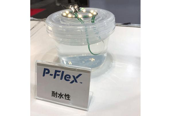 吸湿率が低いP-Flex® PETの応用