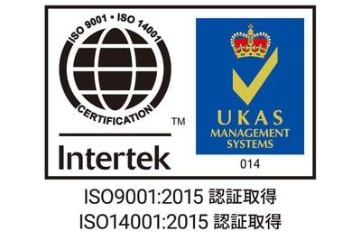 ISO9001 及び ISO14001認証を取得しました。