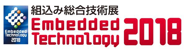 logoSet_et2018